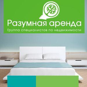 Аренда квартир и офисов Красного