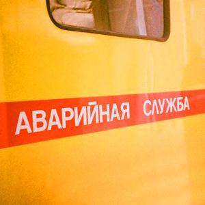 Аварийные службы Красного