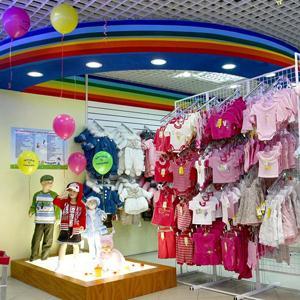 Детские магазины Красного