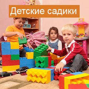 Детские сады Красного