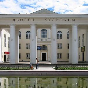 Дворцы и дома культуры Красного