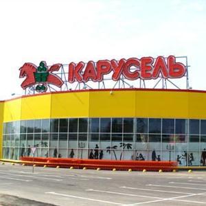 Гипермаркеты Красного