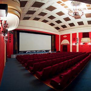 Кинотеатры Красного