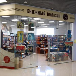 Книжные магазины Красного