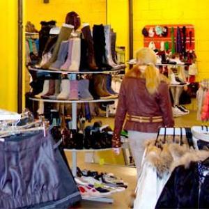 Магазины одежды и обуви Красного