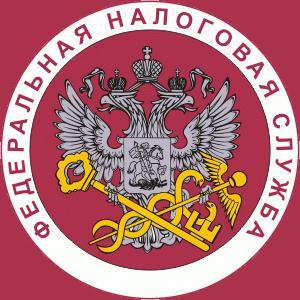Налоговые инспекции, службы Красного