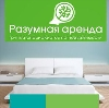 Аренда квартир и офисов в Красном