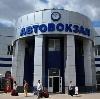 Автовокзалы в Красном