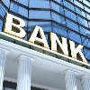 Банки в Красном