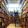 Библиотеки в Красном