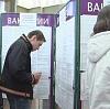 Центры занятости в Красном