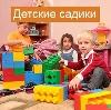 Детские сады в Красном