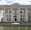 Дворцы и дома культуры в Красном