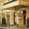 Гостиницы в Красном
