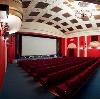 Кинотеатры в Красном