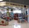 Книжные магазины в Красном