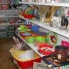Магазины хозтоваров в Красном
