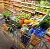 Магазины продуктов в Красном