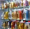 Парфюмерные магазины в Красном