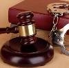 Суды в Красном