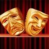 Театры в Красном