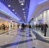 Торговые центры в Красном