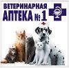 Ветеринарные аптеки в Красном