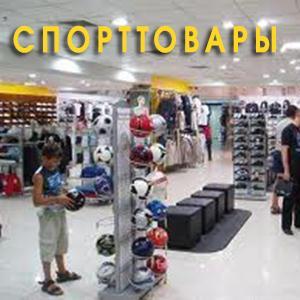 Спортивные магазины Красного