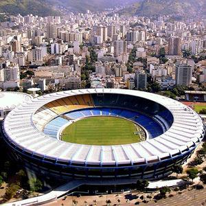 Стадионы Красного