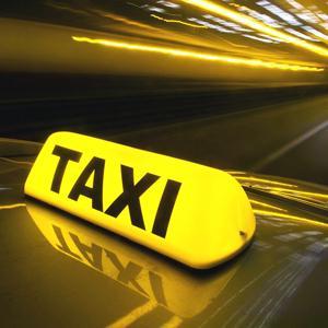 Такси Красного