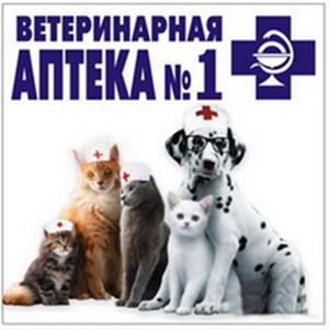 Ветеринарные аптеки Красного